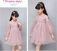 Воздушное нарядное платье для девочки 100-160 Розовое