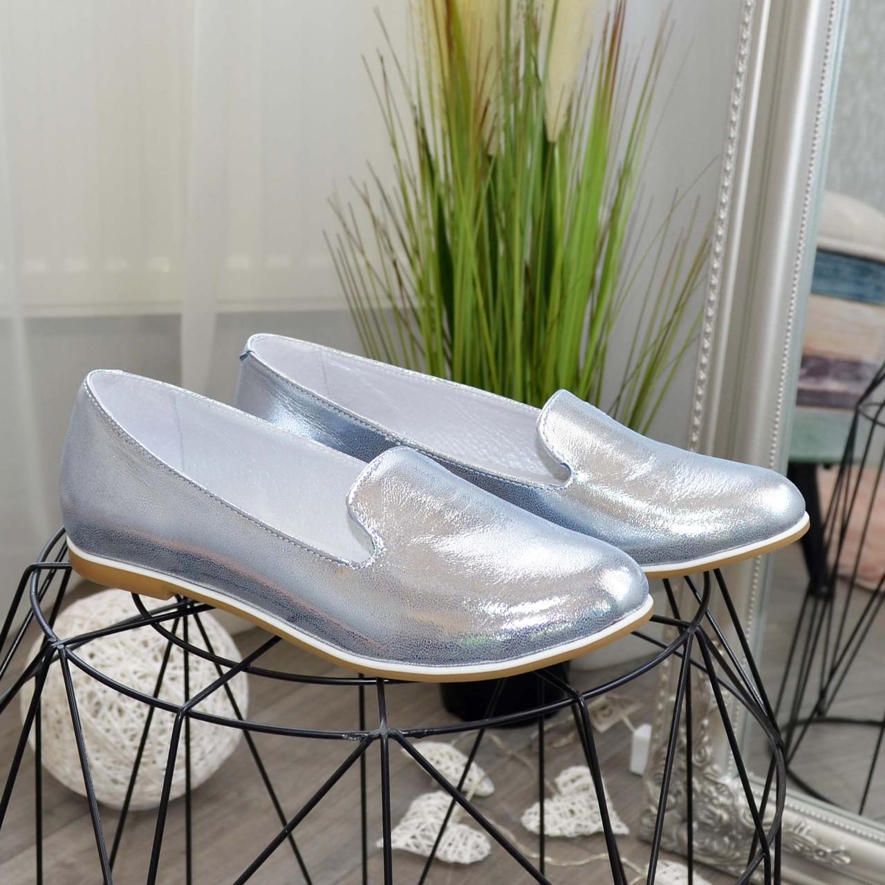Туфли-мокасины женские кожаные на низком ходу, цвет голубой