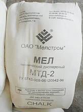 Мел  технический строительный молотый МТД-2 (Россия) мешок 30 кг