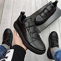 Edge мужские кожаные кеды (туфли)мужская обувь полностью из натуральной кожи (шкіряні кеди армані)
