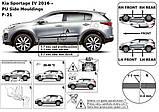 Молдинги на двері для KIA Sportage Mk4 2015-2020, фото 9