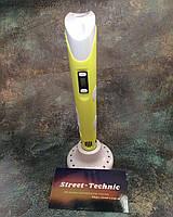 3д ручка для детей в подарок 20 м пластика и трафарет 3D ручка c LCD дисплеем набор для творчества Желтая ручка + комплект