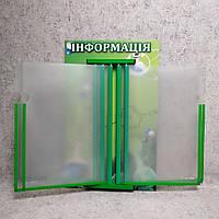 Стенд книжка Химия (Зелёный), фото 1