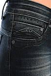 Женские джинсы OMAT jeans 9976 серые, фото 9