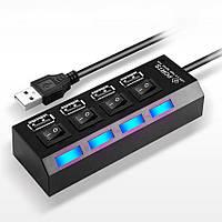 USB HUB разветвитель на 4 порта с выключателями 4SW Black