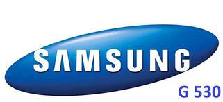 Чехлы Samsung G530