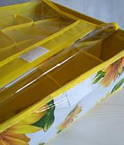 Органайзер для белья 16 секций, с прозрачной крышкой. Подсолнухи (Корзина для хранения вещей), фото 2