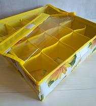 Органайзер для белья 16 секций, с прозрачной крышкой. Подсолнухи (Корзина для хранения вещей), фото 3