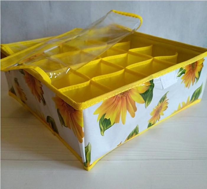 Органайзер для белья 16 секций, с прозрачной крышкой. Подсолнухи (Корзина для хранения вещей)
