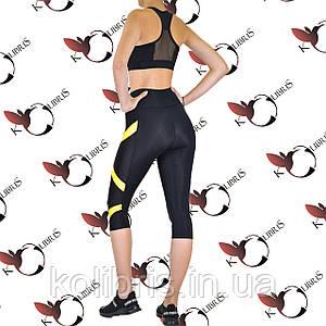 Женский спортивный комплект бриджи с желтыми вставками и топ без чашек