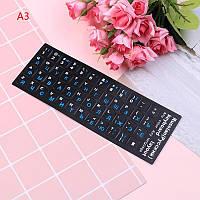 Наклейки на клавіатуру сині руські літери (російська/англійська)