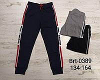 Спортивные штаны для мальчиков оптом, Glo-story, 134-164 см,  № BRT-0389