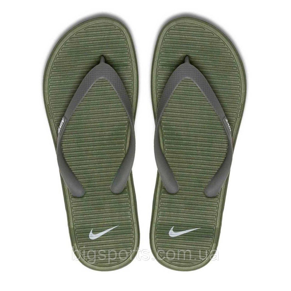 Тапки муж. Nike Solarsoft Thong Ii M (арт. 488160-308)
