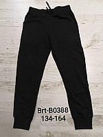Спортивные штаны для мальчиков оптом, Glo-story, 134-164 см,  № BRTS-B0388