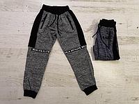 Спортивные штаны для мальчиков оптом, Seagull, 4-12 лет,  № CSQ-61002