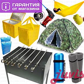 Палатка-автомат с автоматическим каркасом 2-4х местная/синяя,зеленая, камуфляж,термосумка,гамак,каремат,мангал