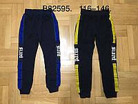 Спортивные штаны для мальчиков оптом, Grace, 116-146 см,  № B82595