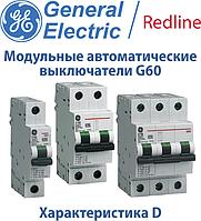 Модульные автоматические выключатели GE Redline G60 характеристика D
