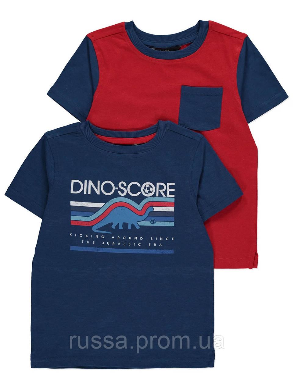 Стильные хлопковые футболочки Дино Джордж для мальчика (поштучно)