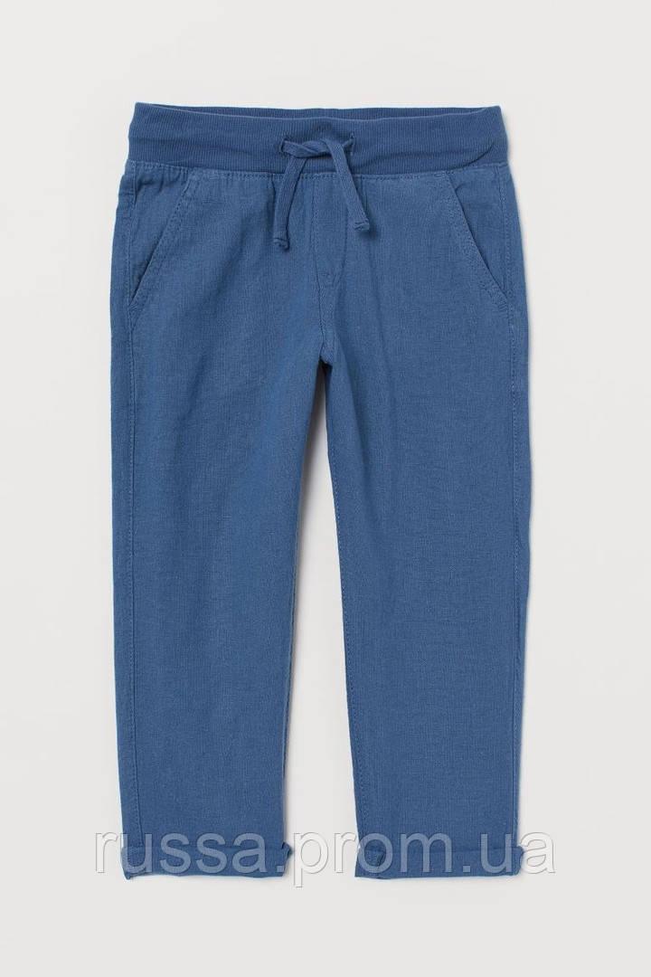 Классные детские брюки чинос с отворотами для мальчика