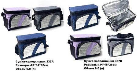 Термо Сумка-холодильник, для пикника и рыбалки. Термобокс. Ланч-бокс 27,5л. Органайзер для продуктов., фото 2