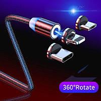 Износостойкий магнитный кабель Reddax RDX-396 быстрая зарядка, анти-перелом, круглый Magnetic, фото 1