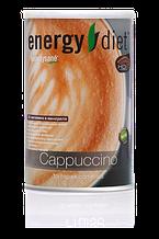 """Энерджи диет Energy diet HD """"Капучино"""" белковый коктейль для похудения 450 гр. (Франция)"""