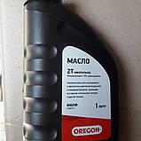 Масло для двухтактных двигателей OREGON 2T 1L, фото 5