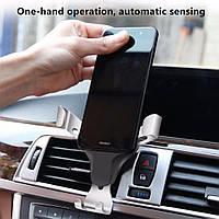 Крепление для  телефона / автомобильный держатель в дефлектор HOLDER SJJ-861, фото 1