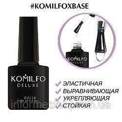 База Komilfo X-Base Coat – база для гель-лаку, 8мл
