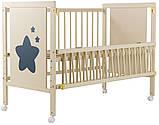 Кровать Babyroom Звездочка Z-01 откидной бок, колеса  бук слоновая кость, фото 2