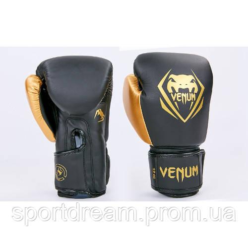 Перчатки боксерские VENUM BO-8351-BKG replica