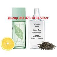 Elizabeth Arden Green Tea для женщин, Analogue Parfume 110 мл