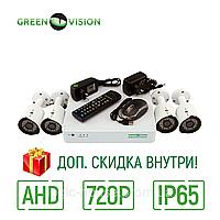 Набор камер наблюдения GreenVision GV-K-G02/04 720Р