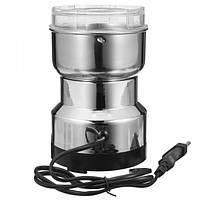 Кофемолка Rainberg Германия 300 Вт для измельчения кофе, орехов, сухих бобов и зерновых культур