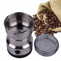 Кофемолка Rainberg Германия 300W Чаша Нержавсталь для измельчения кофе, орехов, сухих бобов и зерновых культур