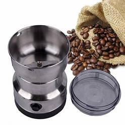 Кавомолка Rainberg Німеччина 300W кофемолка Нержавсталь для подрібнення кави, горіхів, сухих бобів і зернових культур