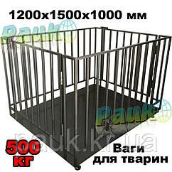 Весы для животных 0,5т (ВПД-1215СК), 1200х1500 мм, для взвешивания скота