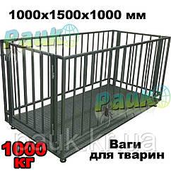 Весы для взвешивания скота 1т (ВПД-1015СК), 1000х1500 мм, вес животные
