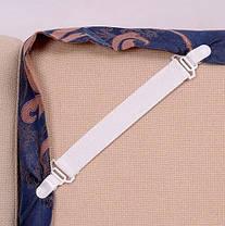 Резинки для фиксации простыней. 4шт/уп (Эластичные резинки для крепления простыни), фото 3