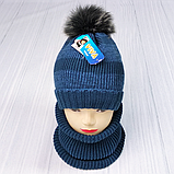 М 94012 Комплект для хлопчика, підлітка шапка з помпоном на флісі і снуд,(4-12 років) різні кольори, фото 4