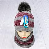М 94012 Комплект для хлопчика, підлітка шапка з помпоном на флісі і снуд,(4-12 років) різні кольори, фото 6
