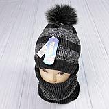 М 94012 Комплект для хлопчика, підлітка шапка з помпоном на флісі і снуд,(4-12 років) різні кольори, фото 5