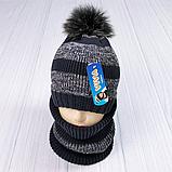 М 94012 Комплект для хлопчика, підлітка шапка з помпоном на флісі і снуд,(4-12 років) різні кольори, фото 3