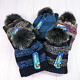 М 94012 Комплект для хлопчика, підлітка шапка з помпоном на флісі і снуд,(4-12 років) різні кольори, фото 7