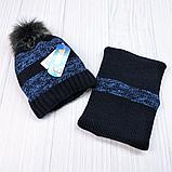 М 94012 Комплект для хлопчика, підлітка шапка з помпоном на флісі і снуд,(4-12 років) різні кольори, фото 2
