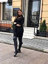 Стильное женское вязанное платье объёмного силуэта в 3-х вариантах батал с 48 по 60 размер, фото 2