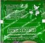 Празифен  антигельминтик для голубей 2,5 гр, Фарматон Празифен 2,5г