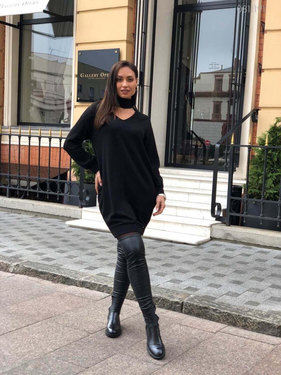 Стильное женское вязанное платье объёмного силуэта в 3-х вариантах батал с 48 по 60 размер
