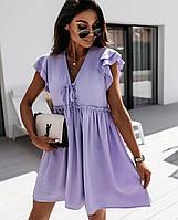 Платье женское летнее короткое белое, лиловое, бежевое, 42-44, 46-48